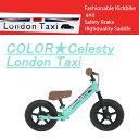 London Taxi (ロンドンタクシー)キックバイク バランスバイク チェレスティ 自転車 子供 ストライダーではありません