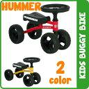 【クーポン発行中】HUMMER(ハマー) BUGGY BIKE 四輪バイク 子供用バギー キッズ4562373371379-4562373371386