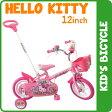 おもちゃ ハローキティ 12D キッズバイク DC バランスバイク ブレーキ 02P03Dec16