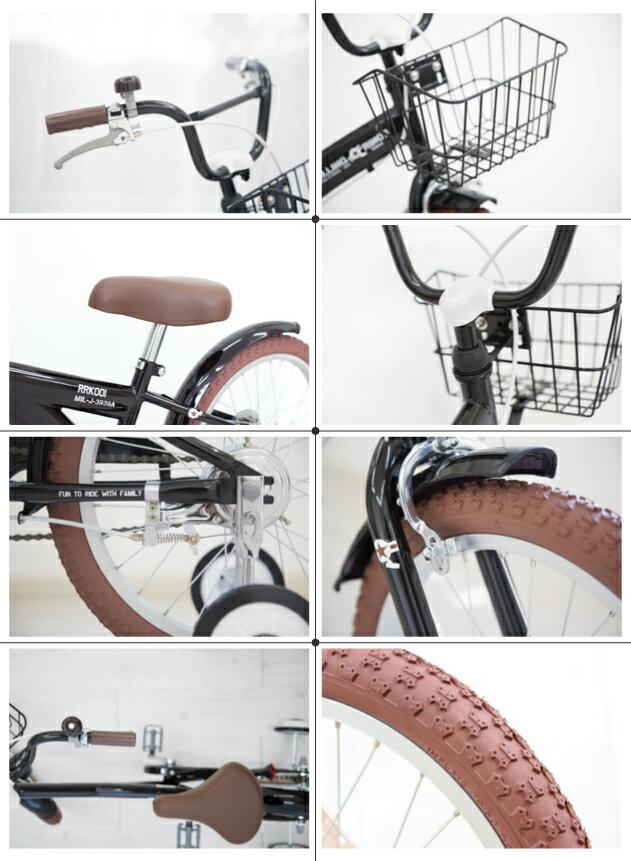自転車の キッズ 自転車 おしゃれ 16インチ : 16インチ/ピンク】子供用自転車 ...