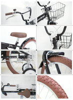 自転車の 子供 自転車 16インチ アルミ : 16インチ/ピンク】子供用自転車 ...