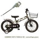 子供用自転車 16 HUMMER ハマー KID'S TAN...