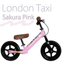 【オシャレでかわいい新色入荷です!】London Taxi (ロンドンタクシー)キックバイク バランスバイク サクラピンク pink 自転車 子供 ..