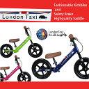 London Taxi (ロンドンタクシー)キックバイク バ