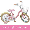 【クーポン発行中】16インチ 子供用自転車 マイメロディ