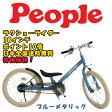 18インチ 子供 自転車 ピープル 自転車 ピープル ラクショーライダー ブルーメタリック YGA250