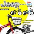 jeep 自転車 Jeep ジープ マウンテンバイク 子供用自転車 16インチ 18インチ 2017年モデル