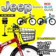 jeep 自転車 Jeep ジープ マウンテンバイク 子供用自転車 16インチ 18インチ 2017年モデル ポンプセット 02P03Dec16