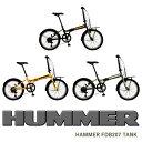 ■残り数台■【お得★カギ・サドルバッグセット】 HUMMER ハマー HUMMER FDB207 TANK 自転車 折りたたみ フォールディングバイク 極太タイ..