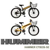 HAMMER ハマー HAMMER CTB226-SE 自転車 22インチ 自転車 極太タイヤ