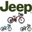 Jeep ジープ マウンテンバイク 子供用自転車16 18