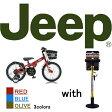 Jeep ジープ マウンテンバイク 子供用自転車16 18 ポンプセット