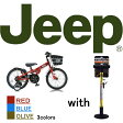 Jeep ジープ 子供用自転車16インチ 18インチ ポンプ