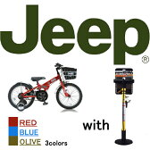Jeep ジープ 子供用自転車16インチ 18インチ ポンプ 02P03Dec16