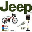 Jeep ジープ 子供用自転車16インチ 18インチ ポンプ スタンド 02P03Dec16