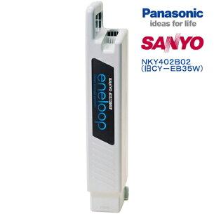 パナソニック サンヨー バッテリー