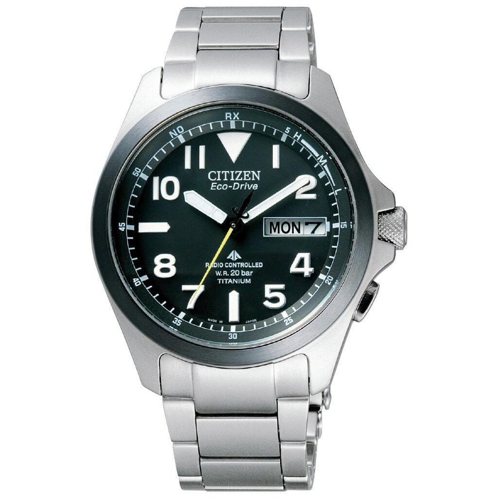 CITIZEN シチズン 腕時計 メンズ PMD56-2952 PROMASTER プロマスター 【送料無料】CITIZEN(シチズン)  腕時計