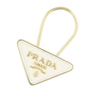 PRADA プラダ キーリング レディース ホワイト 1PP301