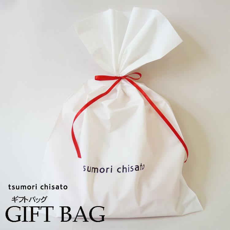 ツモリ チサト tsumori chisato オリジナルギフトバッグ【kdsm】【w3】【RCP】