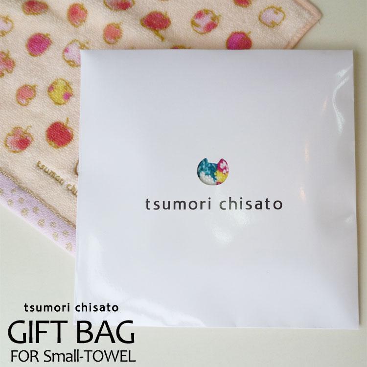 ツモリ チサト tsumori chisato オリジナルギフトバッグ 小【kdsm】【w3】【RCP】