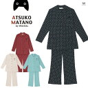 LLサイズ ワコール パジャマ マタノアツコ ATSUKO MATANO ドットネコ【ラッキーシール対応】大きいサイズ