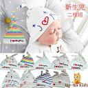 ショッピング新生児 ベビー帽子 新生児 ベビー 赤ちゃん 結び帽 女の子 男の子 綿100%可愛い 柔らかい 出産準備 出産祝い プレゼント ニット帽 コットン0-3ヶ月
