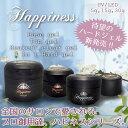 【メール便可】Happiness (ハピネス) 3in1 ハードジェル (15g) LED/UV対応可 (トップ ベース 長さ出し) /ジェルネイル ネイル トップコート ベースコート クリア 長さだし スカルプ ネイルアート