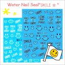 【メール便可】ウォーターネイルシール [ SMILE LOVE HAPPY ( スマイル ラブ ハッピー ) 全2種類 ] : ネイル ジェルネイル ネイルアー...