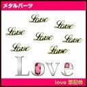 �ڥ���زġۥ��ѡ��� [ love (ɮ����:���) ] 10������  /  (3mm��7mm) ������� ���ͥ��� ������ͥ��� �ͥ��륢���� �ͥ���ѡ��� �ǥ� ��������...