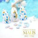 【メール便可】MALIS マーブルストーン (スカイピンク)...