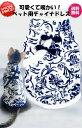 【期間限定お買い得価格1580円さらに送料無料】★大人気!可愛くて暖かい!ペット用チャイナドレス!★ペットウェア/犬服猫服/ おしゃれペットウェア/ペット用品 /かわいいペット服/ペットドレス/秋冬服/チャイナドレス/ペットコスプレ