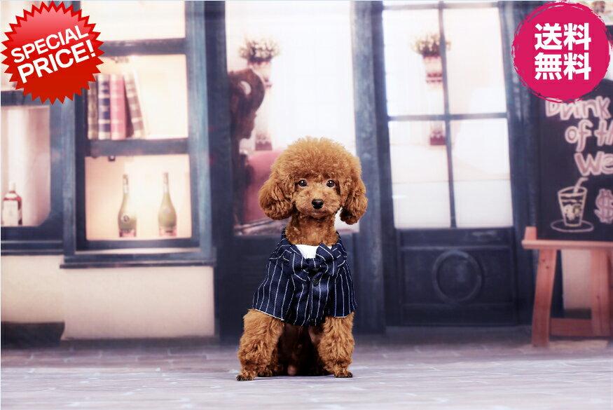 数量限定お買い得価格1580円さらに送料無料愛犬が大変身イギリススーツ風ドッグウェアBペット用品/小
