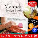 12book-mehe1