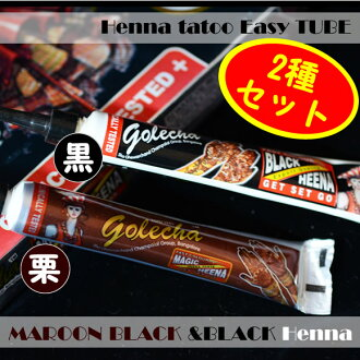 2 New colors-henna tattoo tube set 2 set easy instructions included! Prevalent in Thailand, Hawaii! Mehndi Party Conference on!