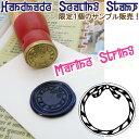 Stamp-ms01