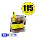 LC115Y (LC113Yの大容量) イエロー 単品 ブラザー 用 互換 インク (LC119 LC115 LC113 LC113Y LC119/115-4PK LC117/115-4PK LC113-4P..