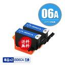 楽天彩天地IB06CA シアン お得な2個セット メール便 送料無料 エプソン 用 互換 インク あす楽 対応(IB06 IB06A IB06CL5A IB 06A IB 06 PX-S5010R1 PX-S5010 PXS5010R1 PXS5010)