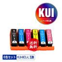楽天彩天地メール便送料無料!1年安心保証!エプソンプリンター用互換インクカートリッジ KUI-BK-L KUI-C‐L KUI-M‐L KUI-Y‐L KUI-LC-L KUI-LM-L お得な6色セット【ICチップ付(残量表示機能付)】(関連商品 KUI KUI-6CL KUI-6CL-L KUIBK KUIC KUIM KUIY KUILC KUILM)