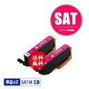 楽天彩天地SAT-M マゼンタ お得な2個セット メール便 送料無料 エプソン用 互換 インク あす楽 対応 (SAT SAT-6CL SATM EP-812A EP-712A EP812A EP712A)