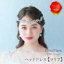 ブライダル・ウェディング通信販売(通販)【ラブティアラ】お花やリーフモチーフをあしらったヘッドドレス。着用すると、どこか愛らしく、とてもお洒落でナチュラルスタイルな花嫁様に。