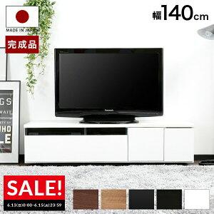[SALE3300円OFF! 6/13 0:00-6/15 23:59] テレビ台 ロ