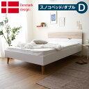 ベッドフレーム 北欧家具 ベッド フレームのみ 北欧 ダブル...