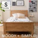ベッド ベッドフレーム シングル シングルベッド 木目調 シンプル オーク調