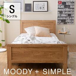 【送料無料】 ベッド ベッドフレーム シングル シングルベッド 木目調 シンプル ナチュラル 北欧 オーク調 おしゃれ キッズ 子どもベッド 子供部屋 送料込