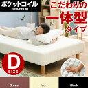 【クーポンで800円オフ★10日10時〜12