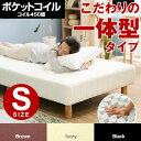 【クーポンで400円オフ★10日10時〜12