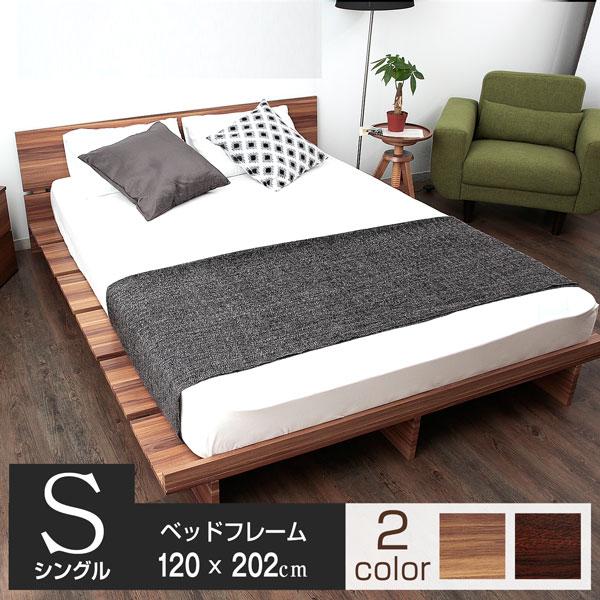 ベッドフレーム ベッド ローベッド ロータイプ 低いベッド モダン おしゃれ シンプル 北…...:low-ya:10009827