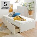 S シングル ベッド ベッドフレーム ベッド フレーム 収納付きベッド 引き出し 幅103cm 木目調 ベッドルーム 収納 民泊