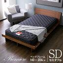 ベッドフレーム ベッド ローベッド ロータイプ フロアベッド 低いベッド モダン 天然木 高級感 セミダブル 木製ベッド ヘッドボード ベット セミダブルベット ウォルナット ウォールナット フレームのみ 送料無料 送料込