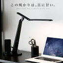 【公式】boltz LEDデスクライト 卓上ライト デスクライト 照明 LED 常夜灯 読書灯 自